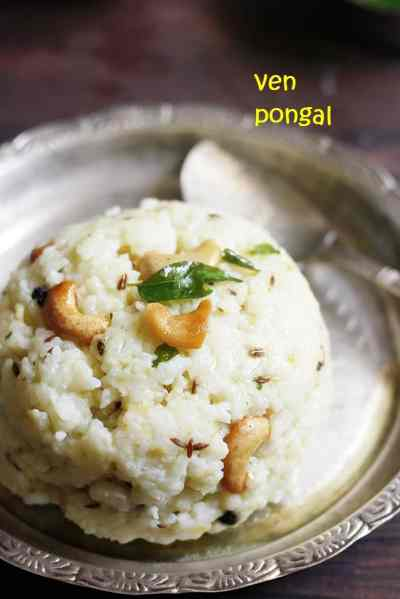 ven pongal recipe, how to make Tamil nadu ven pongal | Khara pongal recipe