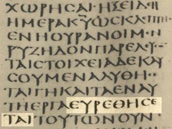 2pet310-sinaiticus