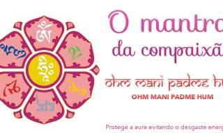 Mantra - OHM MANI PADME HUM