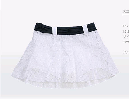 fila-classico-skirt.jpg