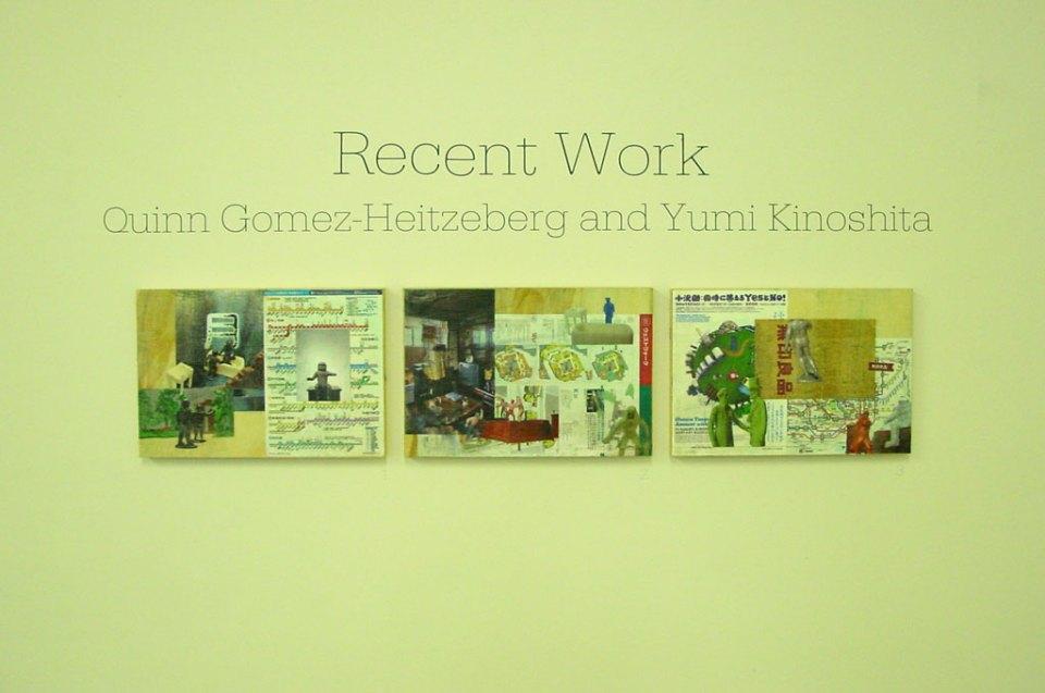 Quinn Gomez-Heitzeberg and Yumi Kinoshita