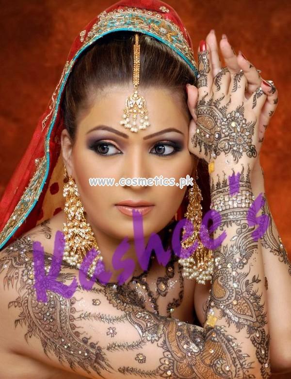 Pics Photos - Latest Beauty Parlour Design Wallpaper