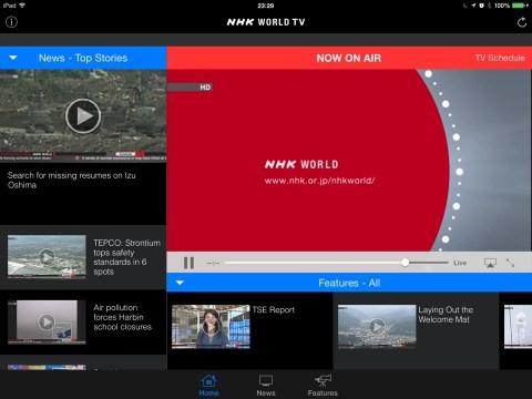 NHK World TV for iPad