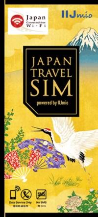 Japan Travel SIM powered by IIJmio
