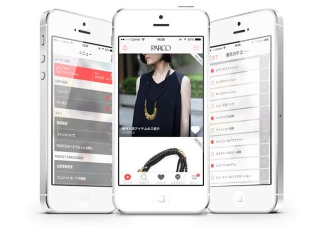 POCKET PARCO アプリ