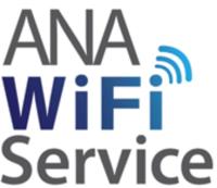ANA Wi-Fi サービス