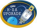 H IIA 基幹ロケット高度化プロジェクト