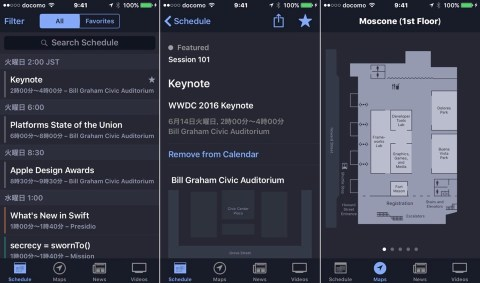 WWDC App for iOS