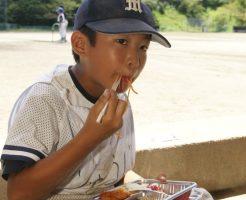 少年野球と食事