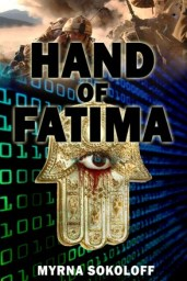 Hand of Fatima by Myrna Sokoloff