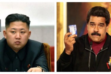 ¿Emulando a Corea del Norte? – Félix Gerardo Arellano
