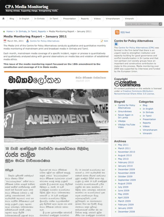 CPA Media Monitoring