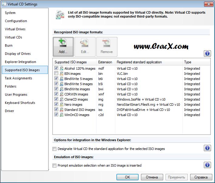 virtual cd 7 serial number