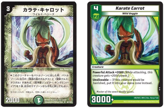 Matching Card Art of a Karate Carrot on a Duel Masters Card in Japanese and English Kaijudo Card