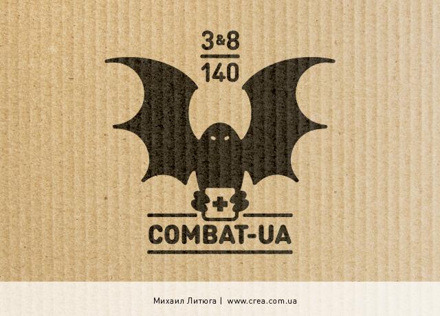 Монохромная версия логотипа волонтерской группы COMBAT-UA
