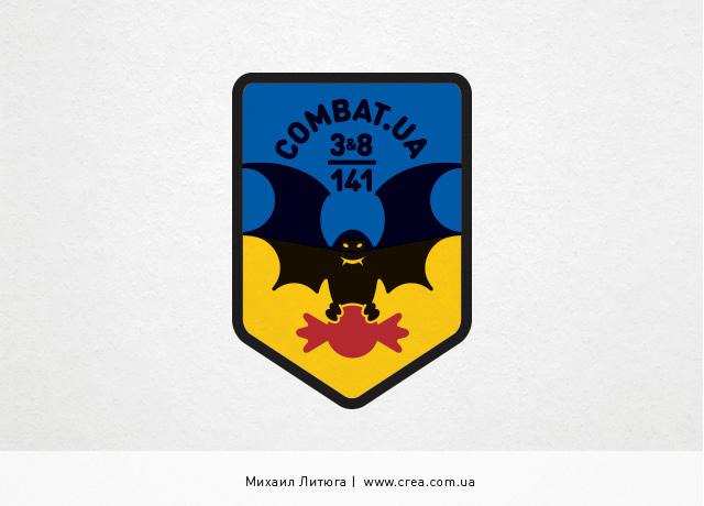 Шеврон с логотипом Combat UA двухцветный в расцветке UA