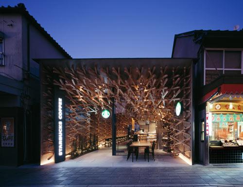 Japanese Starbucks