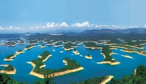 The Thousand Lakes area of China