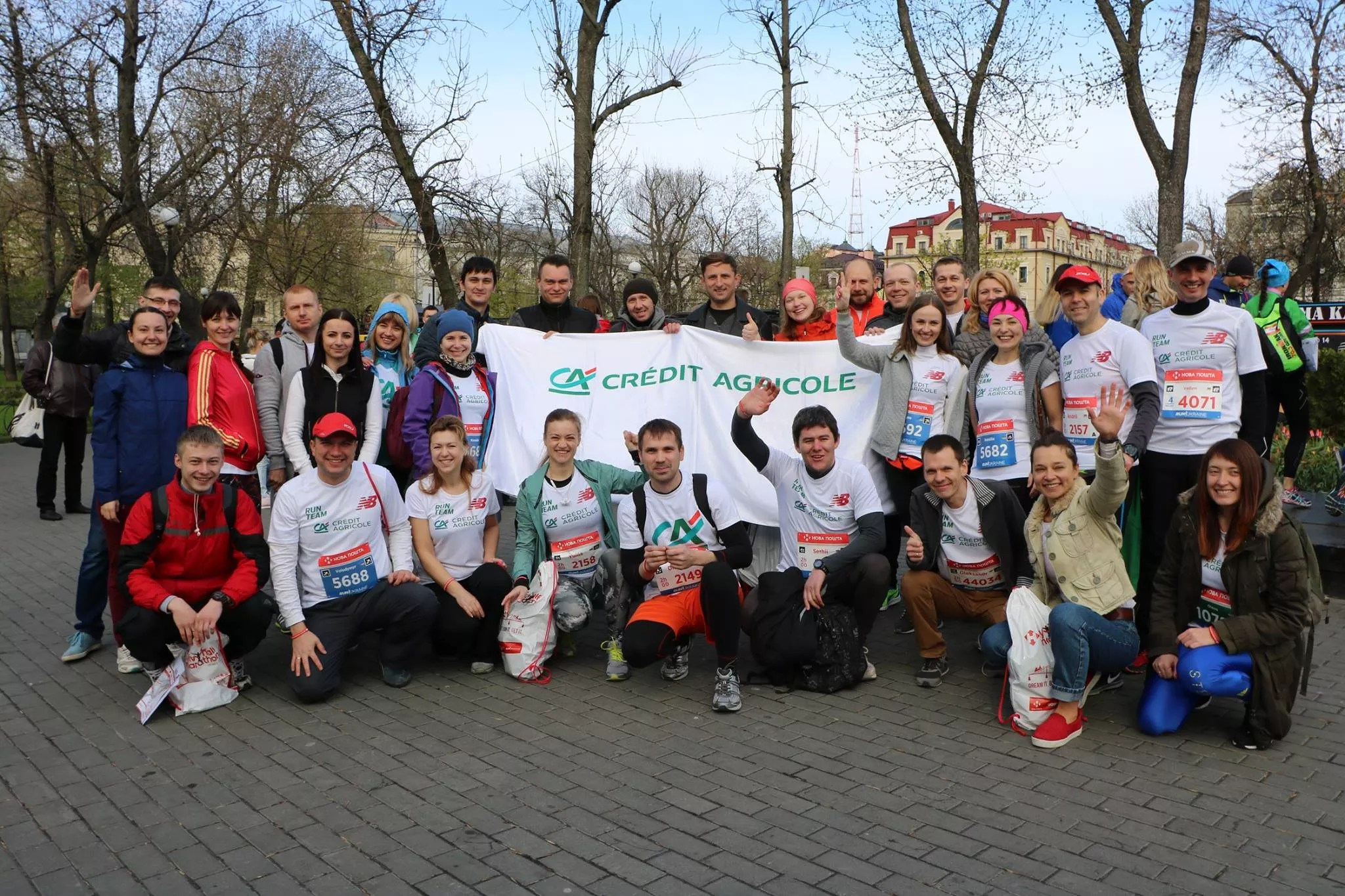 Credit Agricole Bank team among the winners in corporate running     On 9 April 2017 Credit Agricole Bank joined a large scale running event      Nova Poshta Kyiv Half Marathon 2017 and corporate team of 4 runners of the  bank
