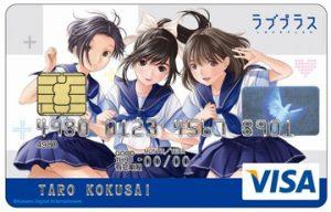 ita_creditcard_4