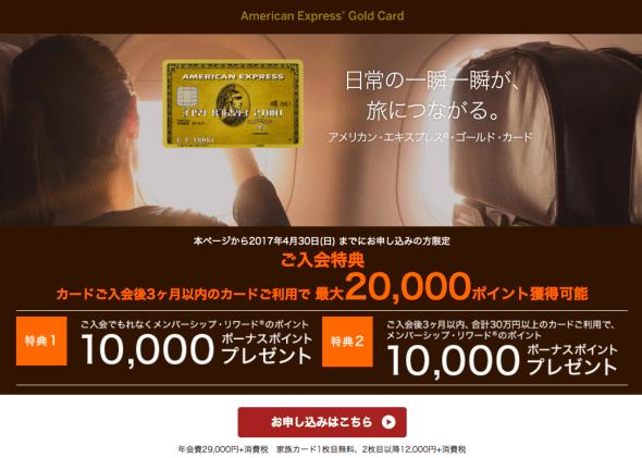 http://ck.jp.ap.valuecommerce.com/servlet/referral?sid=3337540&pid=884575445