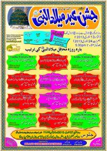Milaad 13 - Urdu