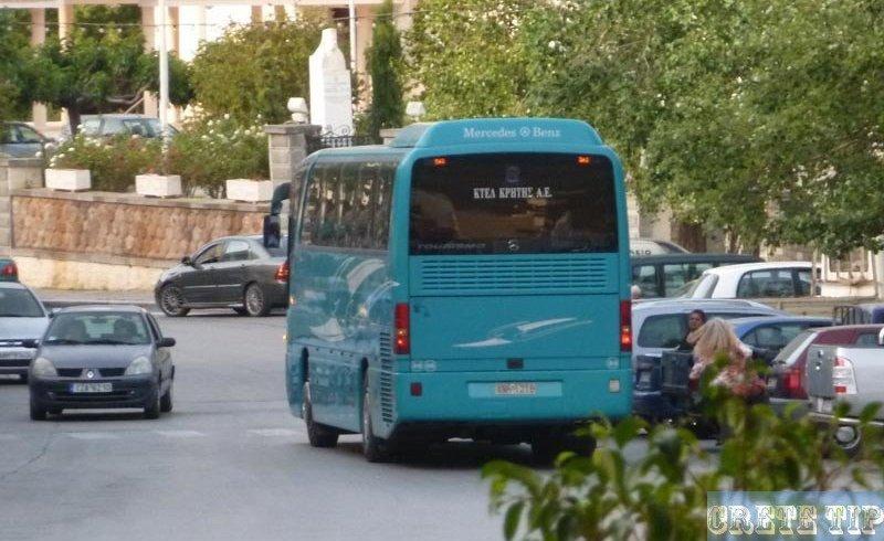 Bus Timetable 2016