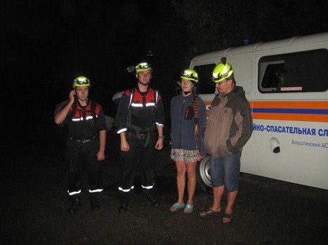 Cотрудники экстренных служб эвакуировали 2-х петербургских туристов сгоры Аю-Даг