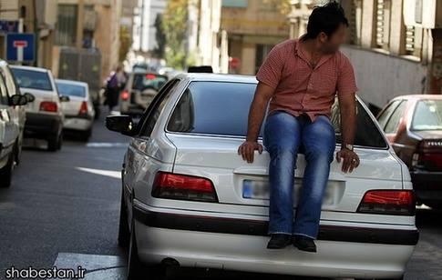 ascunde numarul de inmatriculare teheran iran