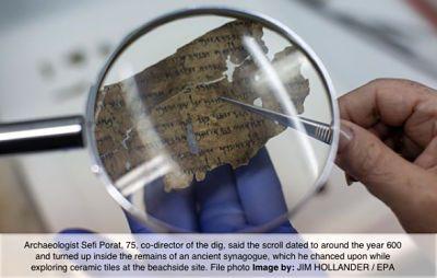 Descifran el texto bíblico más antiguo desde los Rollos del Mar Muerto