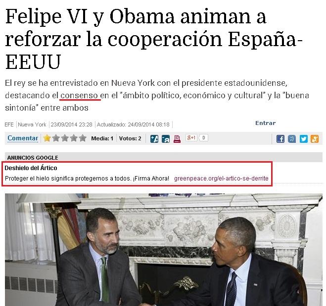 Felipe VI y Obama en la ONU