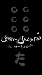 sevensamurai-lock-1136x640