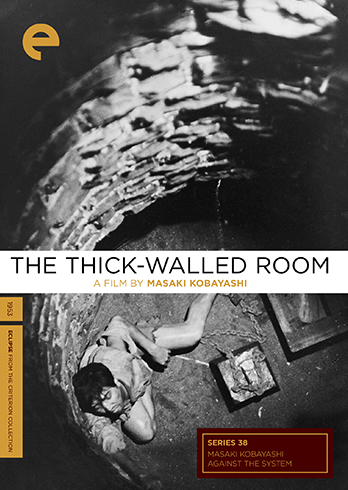 ThickWalledRoom_box