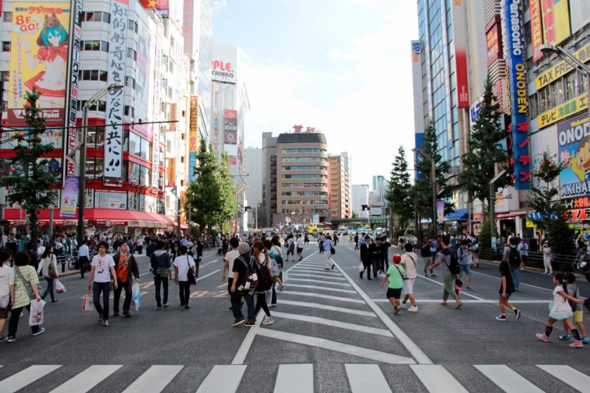 Akihabara Strasse