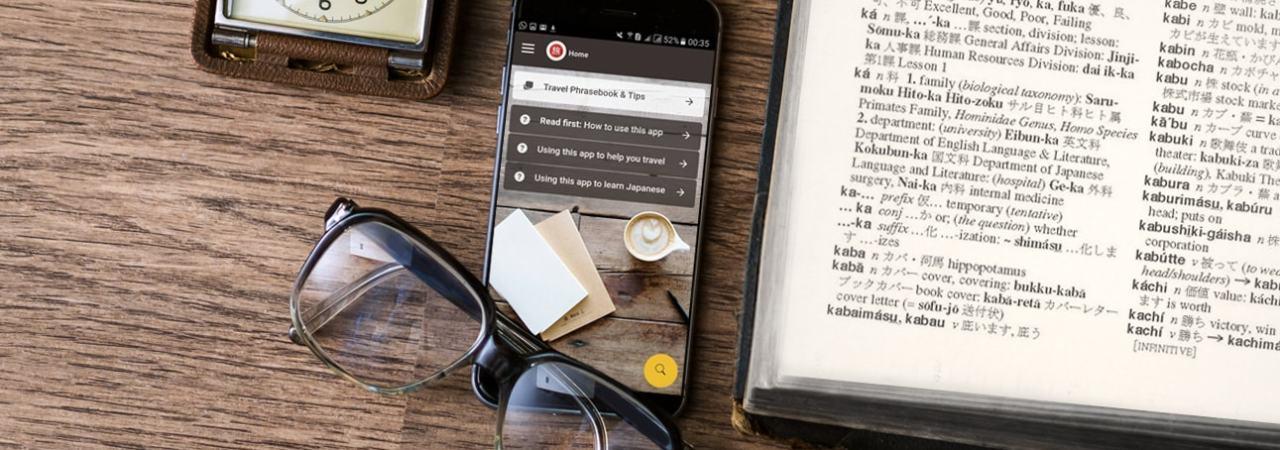 book-app-link