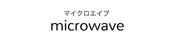 furigana-for-foreign-word