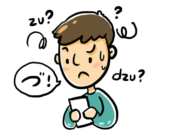 how-to-type-special-japanase-kana
