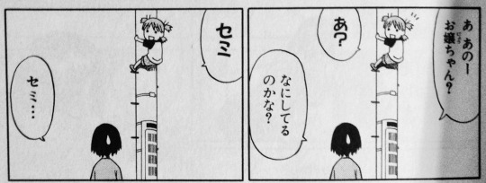 yotsuba-simple-manga-japanese-practice-reading