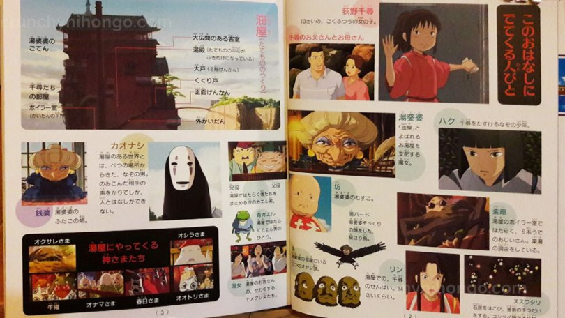 ghibli-japanese-reading-practice-book-beginner