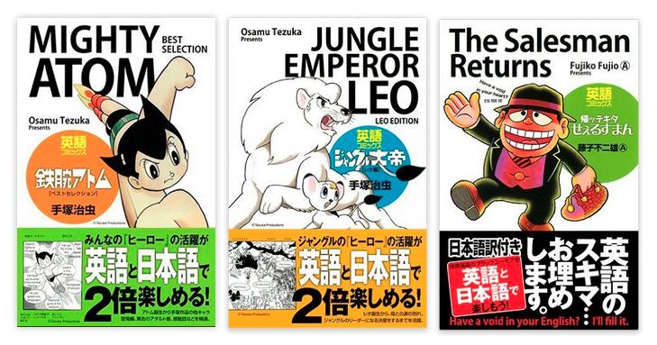 jippi-japanese-bilingual-manga-practice-reading
