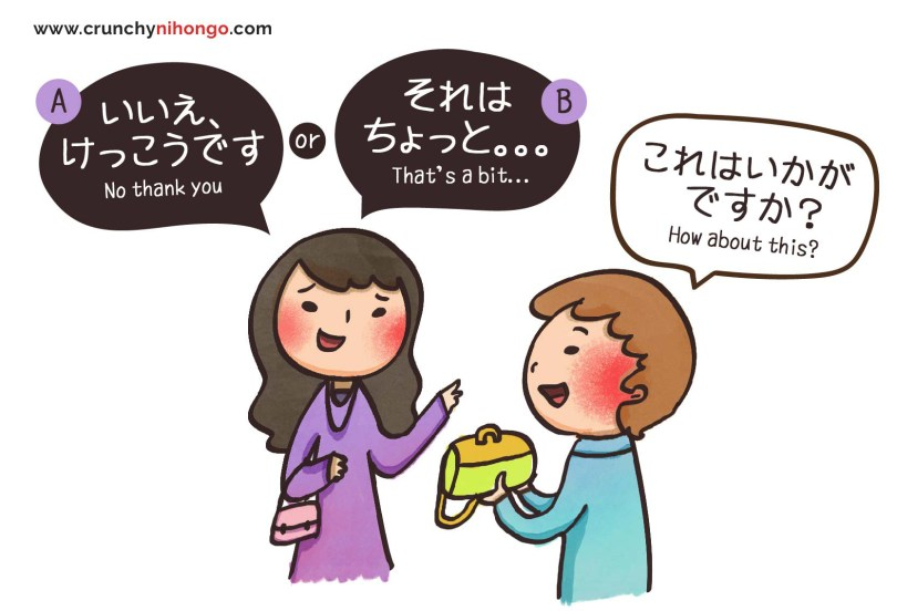 declining-offer-in-japanese