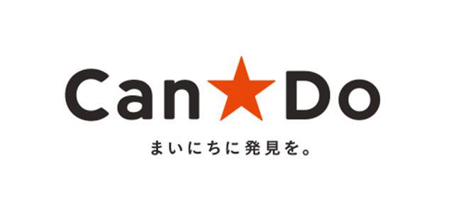 can-do-100-yen-store-japan