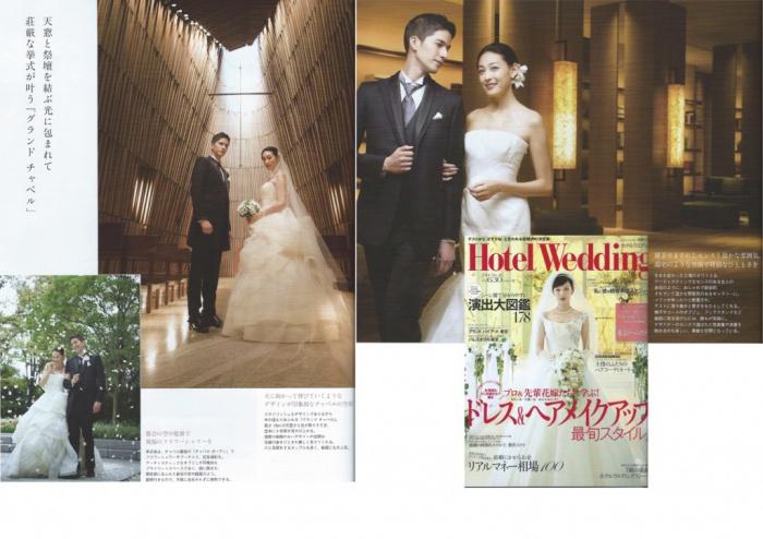Alex Hotel Wedding