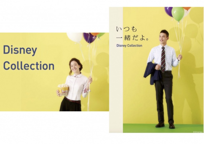 東京シャツ Disney Collection