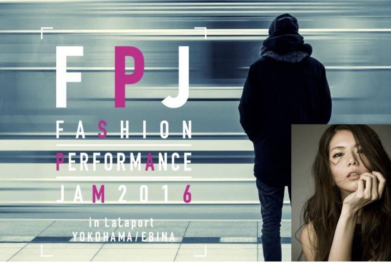 Fashion Performance Jam