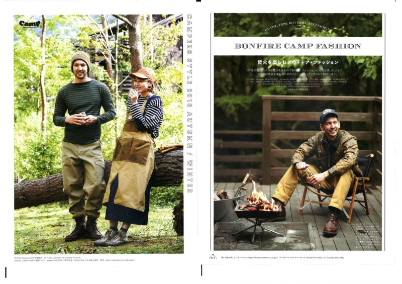 Camp Goods Magazine