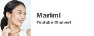 Marimi-Youtube-Channel-5-e1608684004555