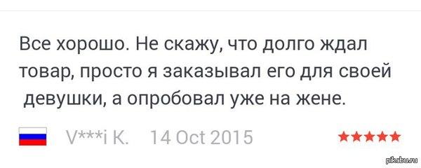 → 18.11.2015
