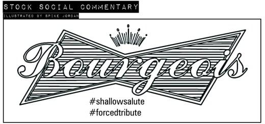 ShallowSalute