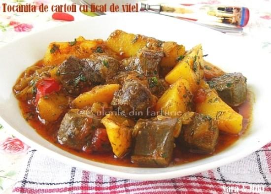 Tocanita-de-cartofi-cu-ficat-de-vitel4-1